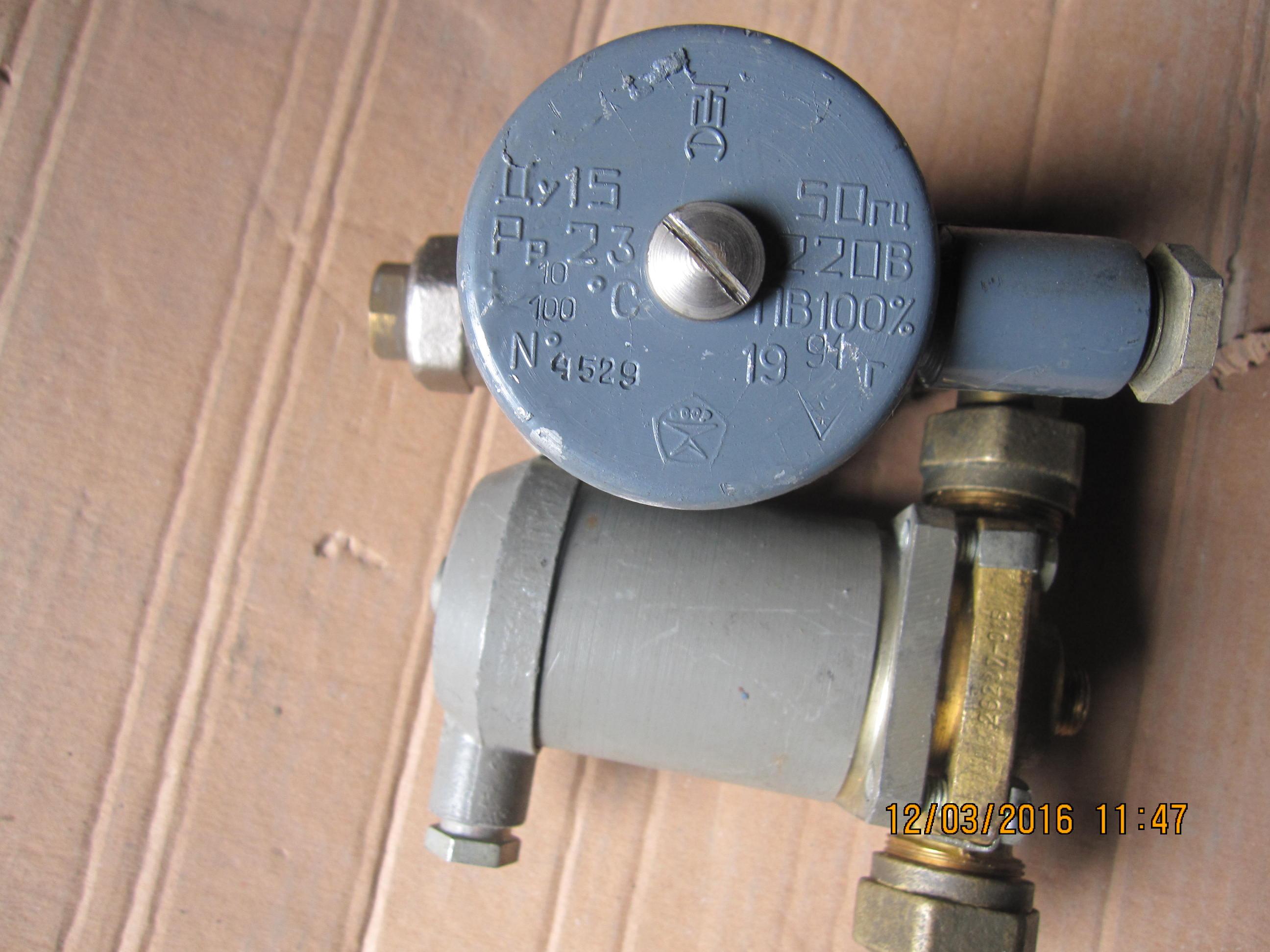 Клапан электромагнитный ПЗ 26237